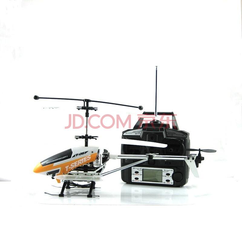 美嘉欣遥控直升飞机t05 黄色 抗摔遥控飞机航模 儿童玩具