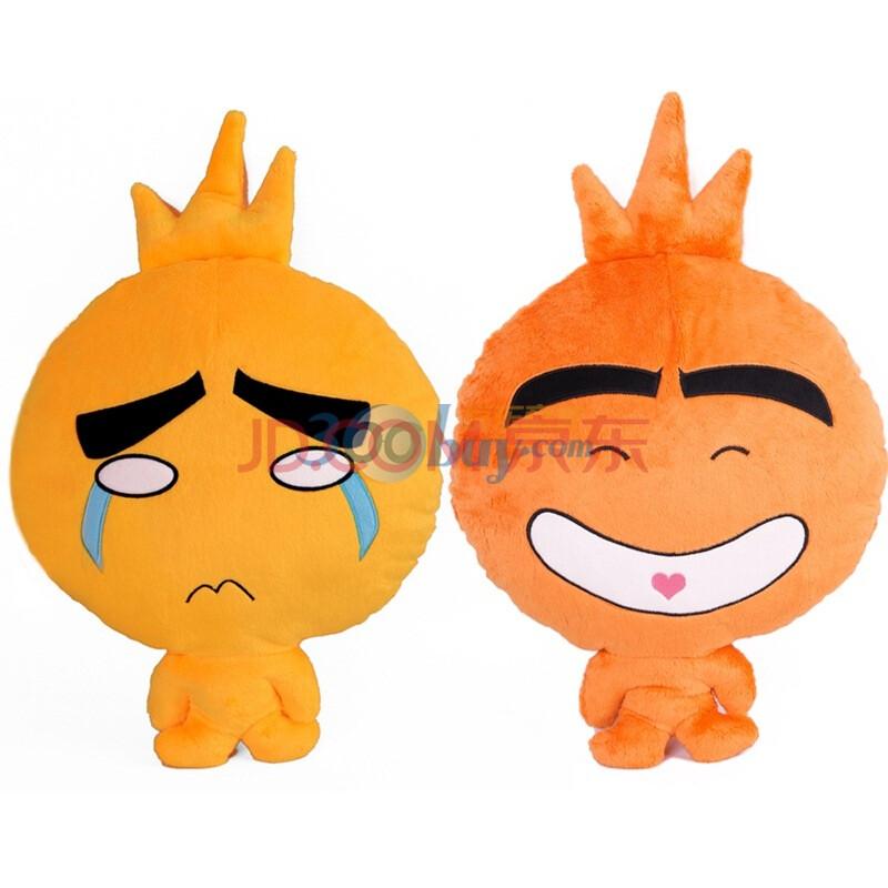 缤果(Benko)Q版抱枕 橙+黄一对 卡通可爱 天生一对 结婚礼物 圣诞礼物图片