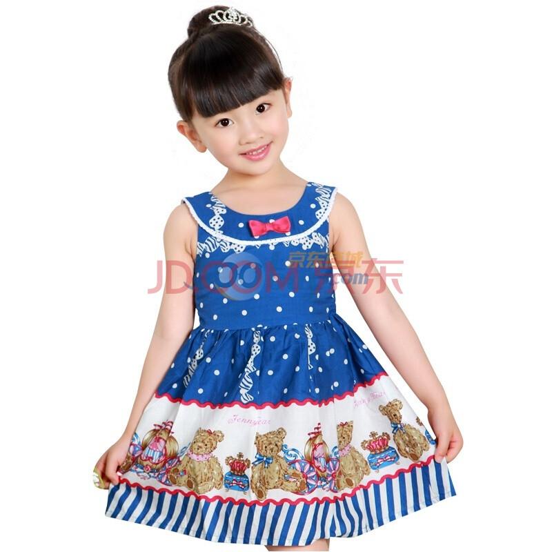 2夏款可爱小熊乐园印花连衣裙粉 双色 JS205069
