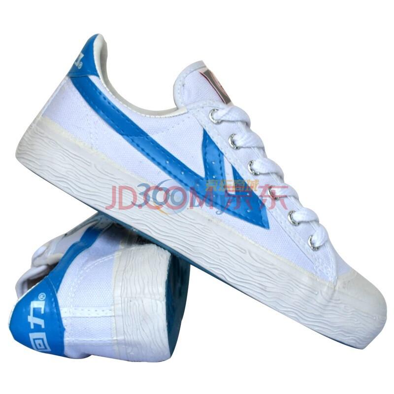 量版情侣篮球鞋1-b