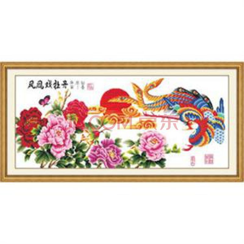 华庭丽娜十字绣 凤凰戏牡丹十字绣 中国风十字绣图片图片