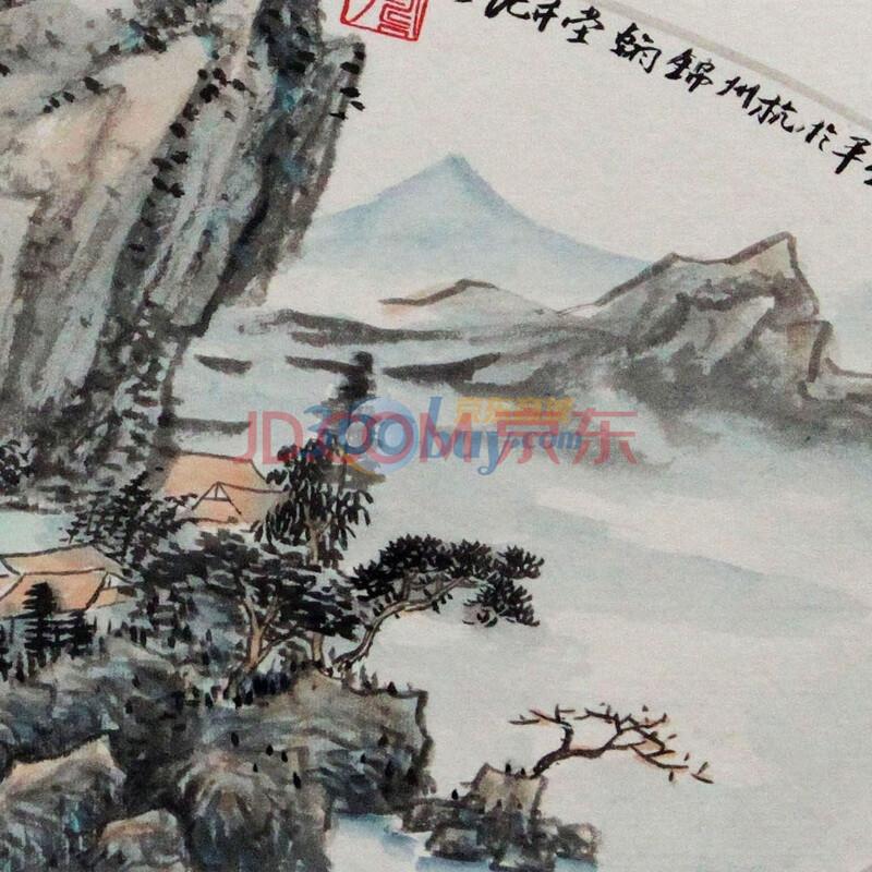 锦翰堂 手绘国画有框画 扇形山水 淡淡长江水悠悠 95*