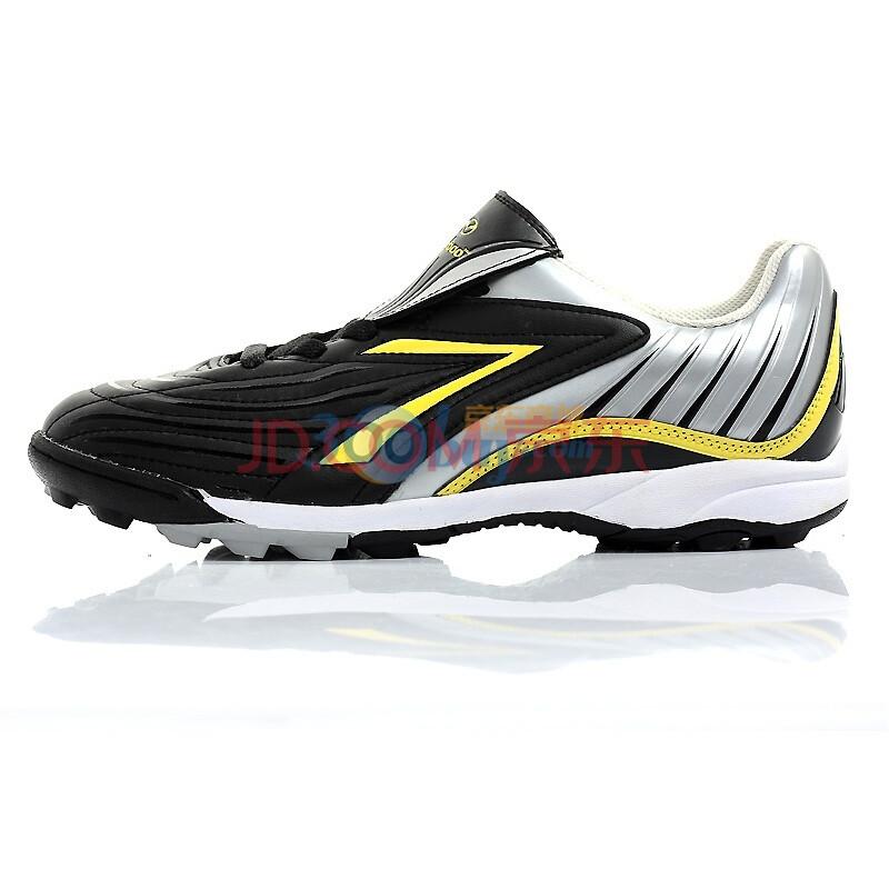 铁豹(tiebao)9833碎钉足球鞋/足球训练鞋/碎钉鞋