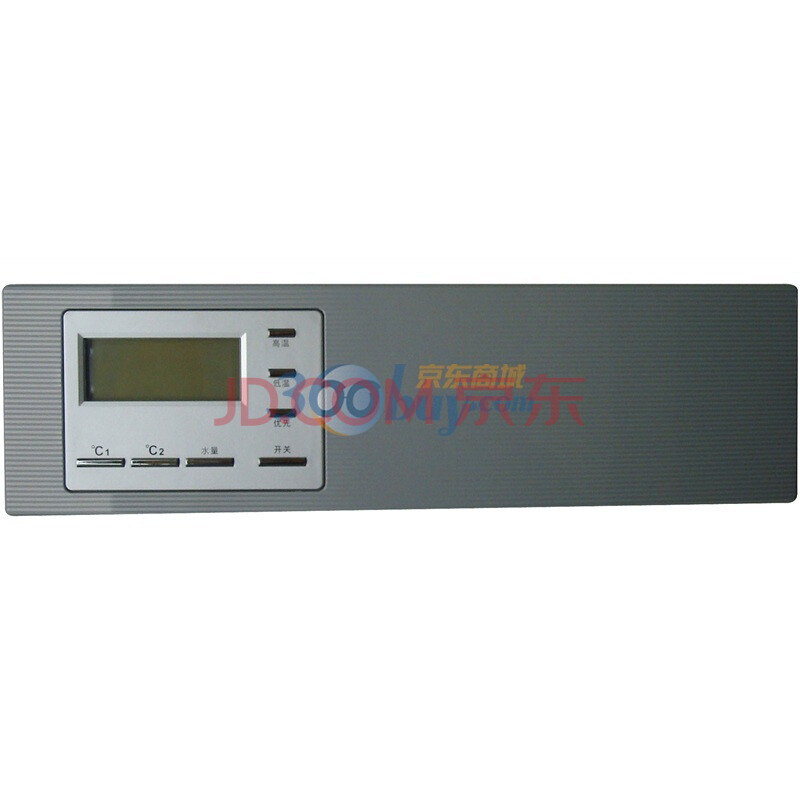 林内(rinnai)双热核冷凝热水器燃气热水器器rus-c18fek(f)