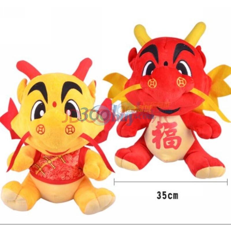 孙小圣 中国龙宝宝 毛绒玩具唐装可爱龙公仔 龙年公仔娃娃 生肖吉祥物