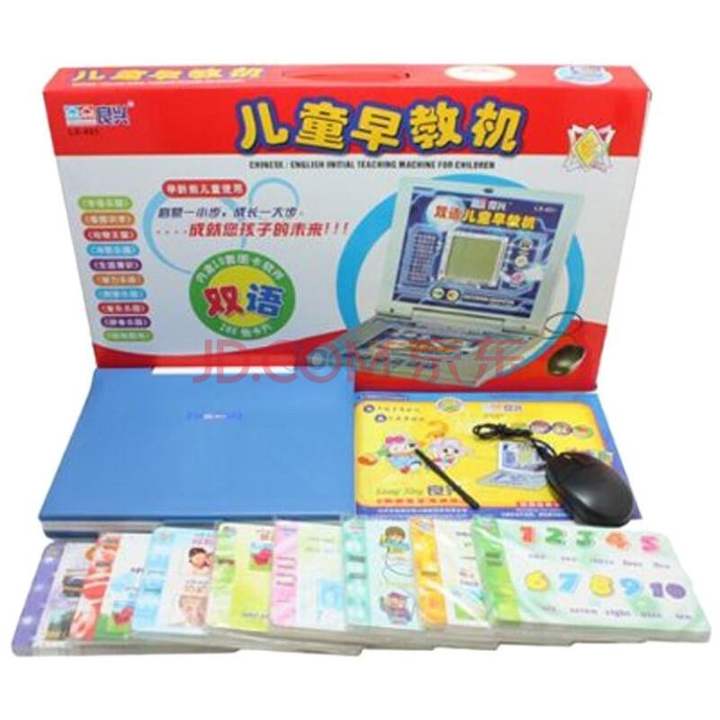 中英文双语儿童早教机