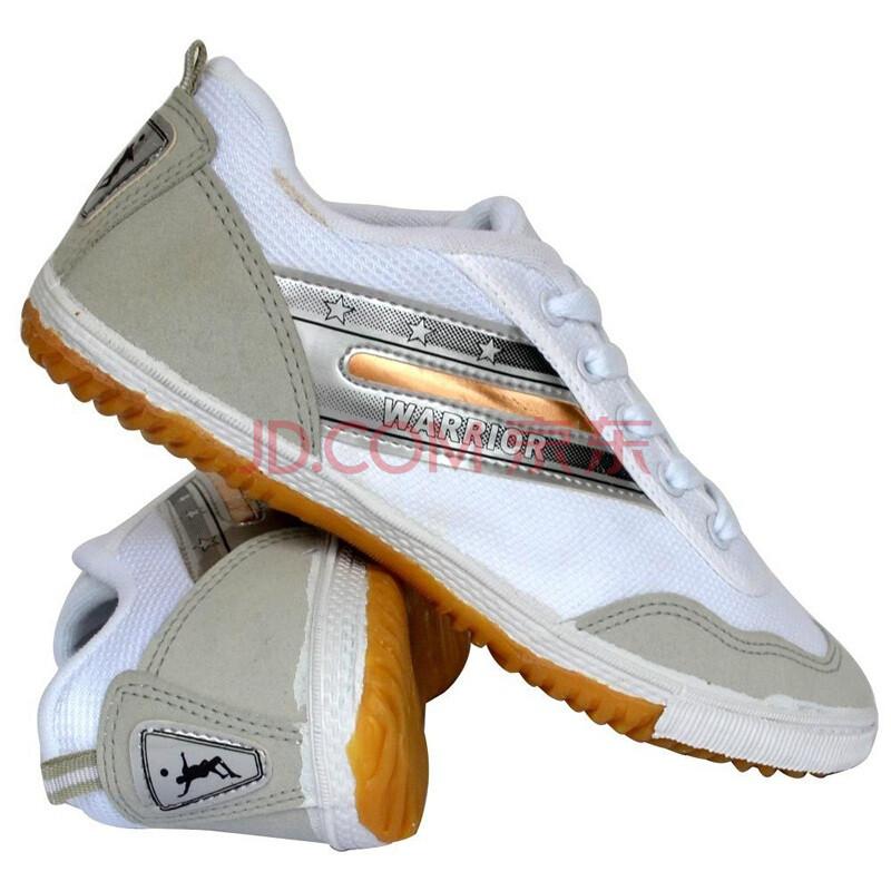 361度官方女子户外运动鞋透气耐磨防滑越野鞋