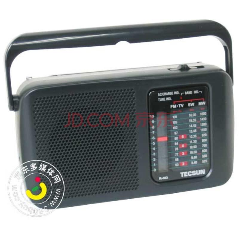 德生(TECSUN) R-303 交直流点 全波段收音机 电视伴音 老人半导体 黑色