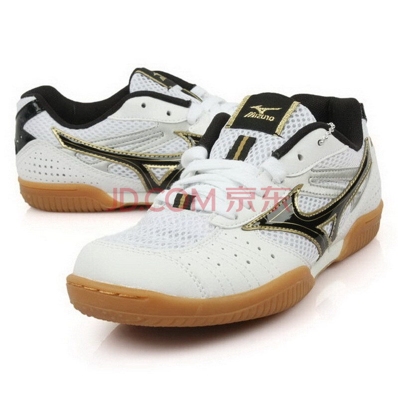 MIZUNO美津浓 中性乒乓球鞋 Y18KM12550 40.5