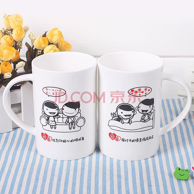 蔚然WR2-18陶瓷杯骨瓷杯马克杯水杯子创意礼物可爱卡通情侣杯结婚婚礼对杯浪漫温馨表白礼物夫妻图片