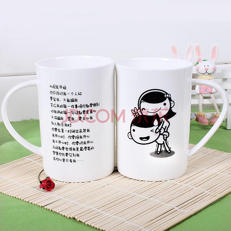 蔚然WR3-02骨瓷杯陶瓷杯马克杯水杯子创意礼物可爱卡通情侣杯结婚婚礼对杯男女朋友男生女生礼品图片