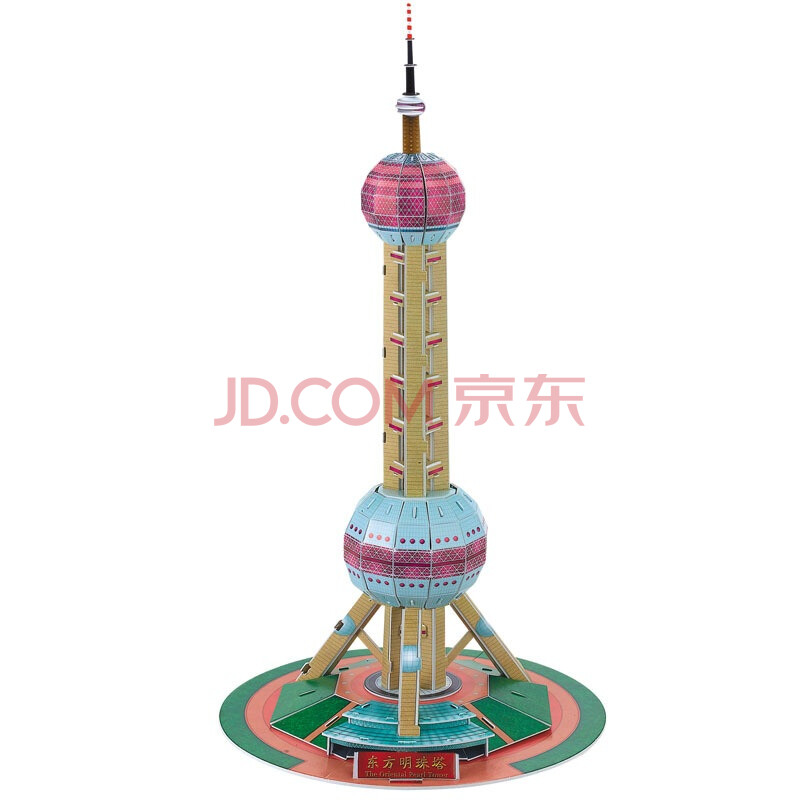 喜立方3D立体拼图纸模型上海东方明珠塔G16