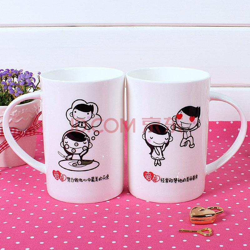 蔚然WR2-20陶瓷杯骨瓷杯马克杯水杯子创意礼物可爱卡通情侣杯结婚婚礼对杯精品礼品订婚定婚礼物图片