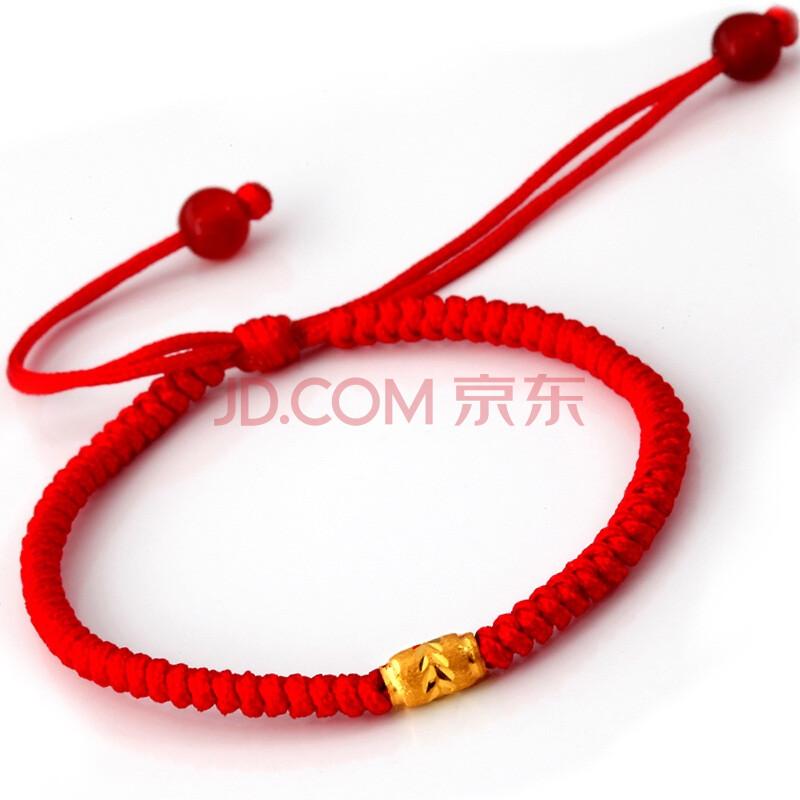 红色年轮 <font color=red>黄金转运珠手链</font> 龙年本命年红绳手链