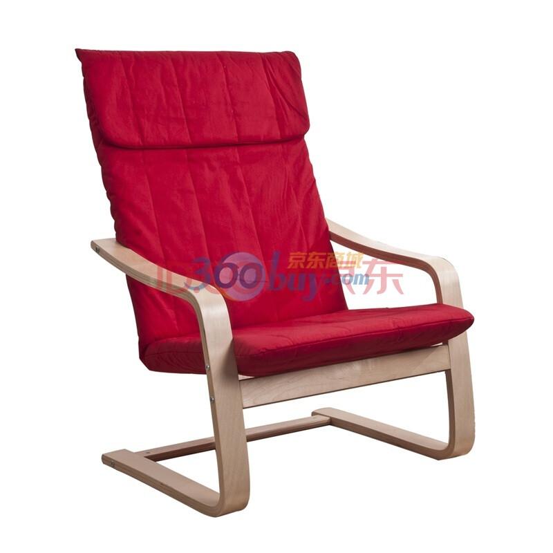 北欧实木弯曲椅曲木椅摇椅躺椅休闲椅MLYY A