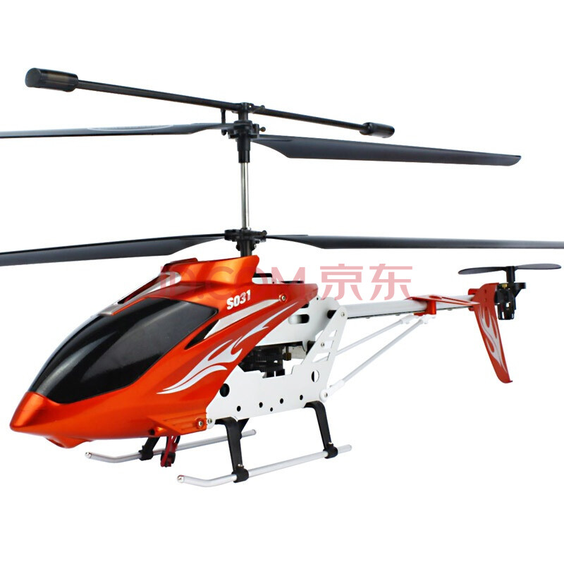 司马超大遥控飞机 玩具遥控直升飞机 s031gx