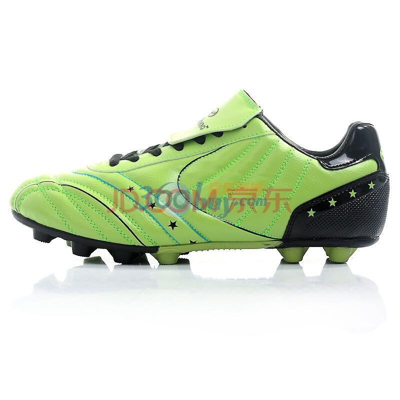 铁豹(tiebao)1030-1悍将最新碎钉足球鞋/足球运动鞋