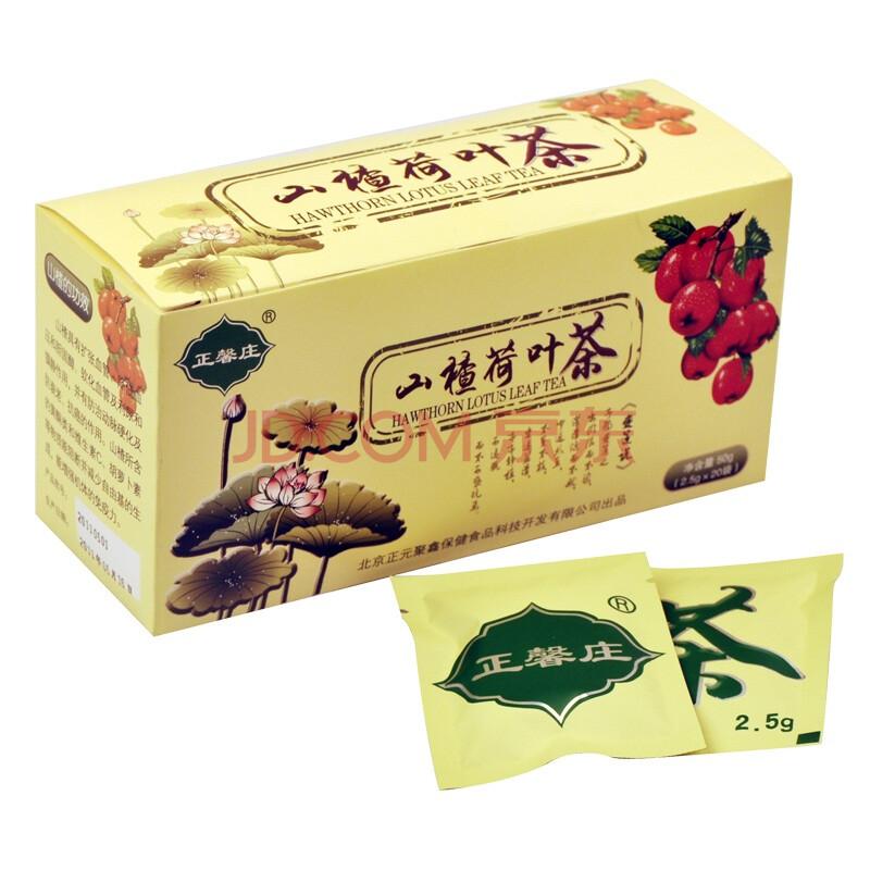 正馨庄山楂荷叶茶(20包)