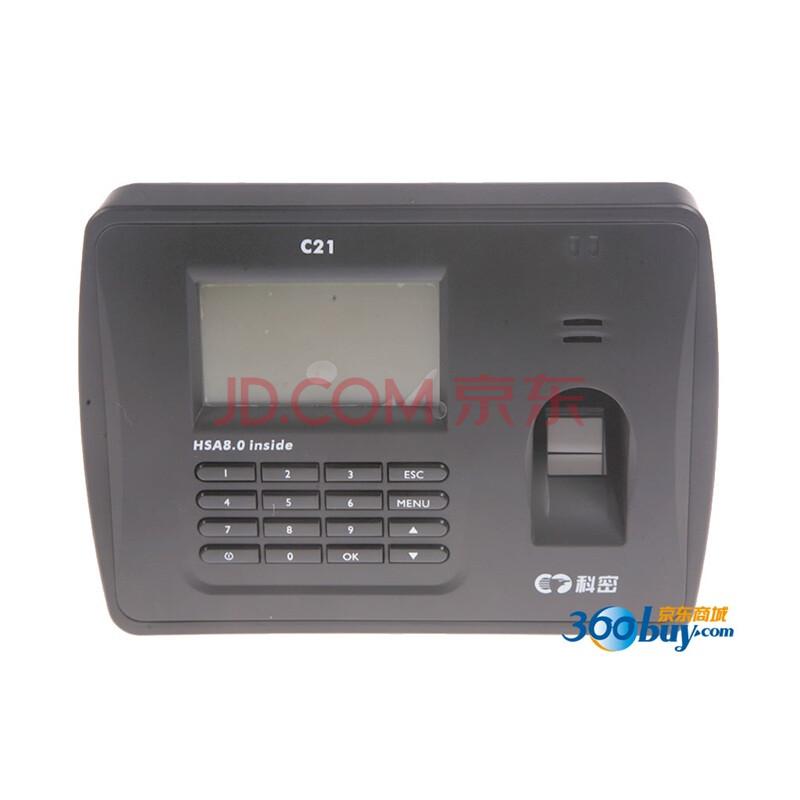 科密 COMET C21 指纹考勤机