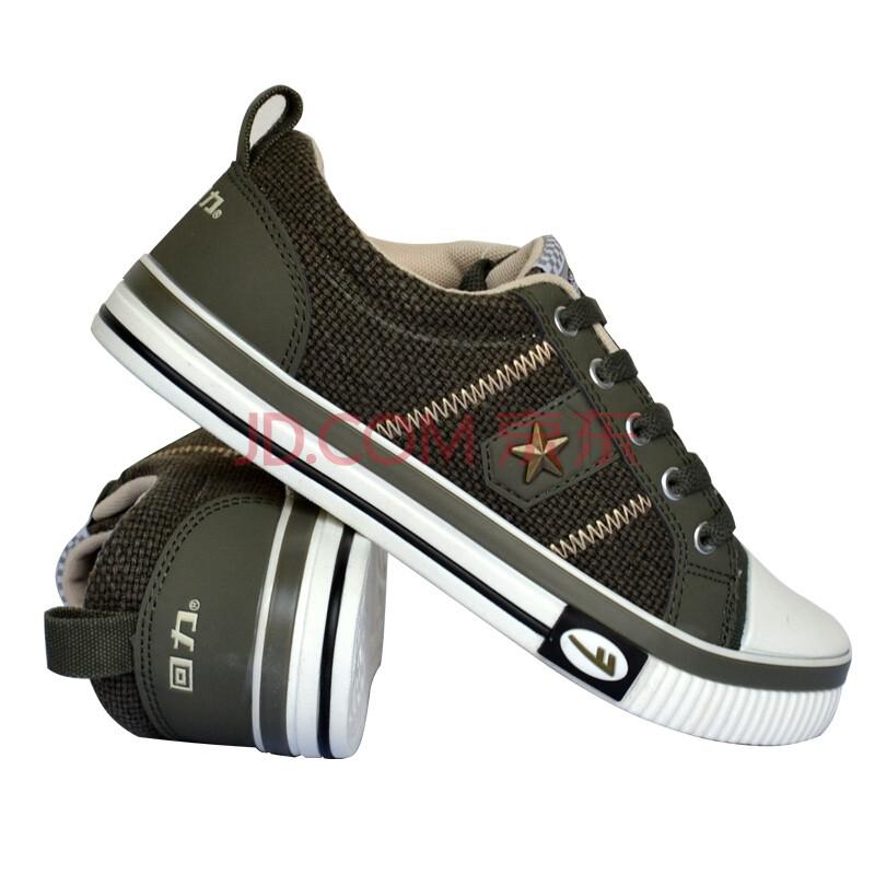 回力鞋warrior 男式休闲帆布鞋 H1111
