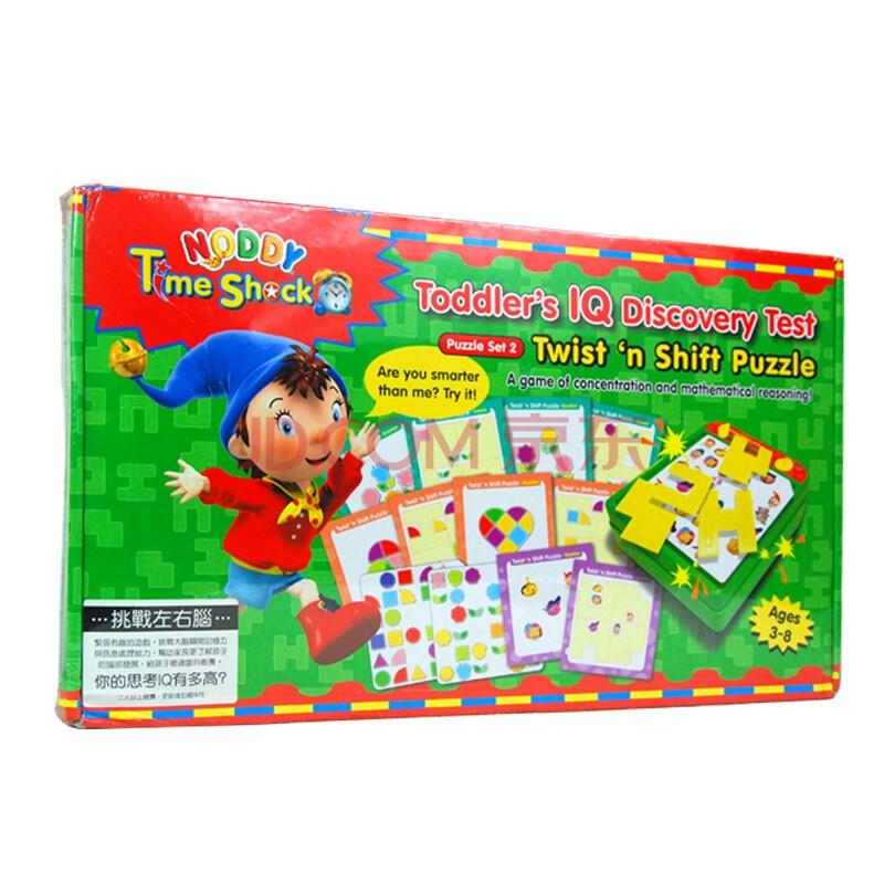 学龄 思考iq 益智玩具