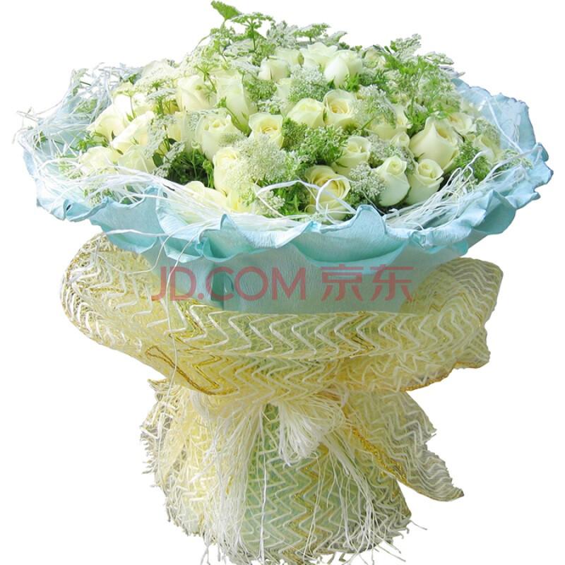 鲜花速递 99朵精品白玫瑰 睡美人 爱情鲜花 生