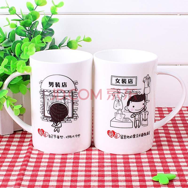 蔚然WR2-12陶瓷杯骨瓷杯马克杯水杯子创意礼物可爱卡通情侣杯结婚婚礼对杯情人节礼物送男女生图片