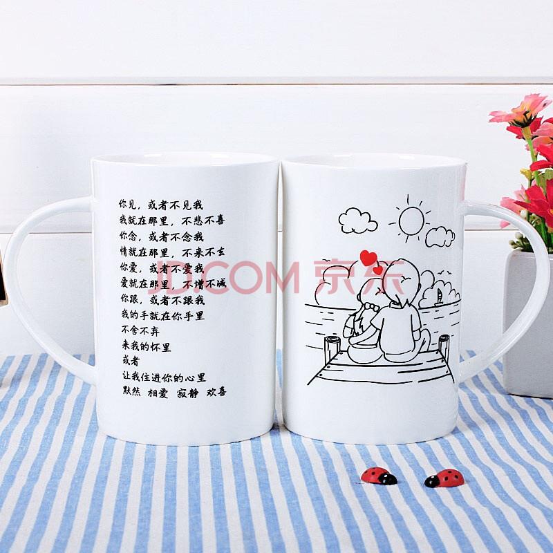 蔚然WR3-10骨瓷杯陶瓷杯马克杯水杯子创意生日礼物可爱卡通情侣杯结婚婚礼对杯送老婆老公男女朋友图片