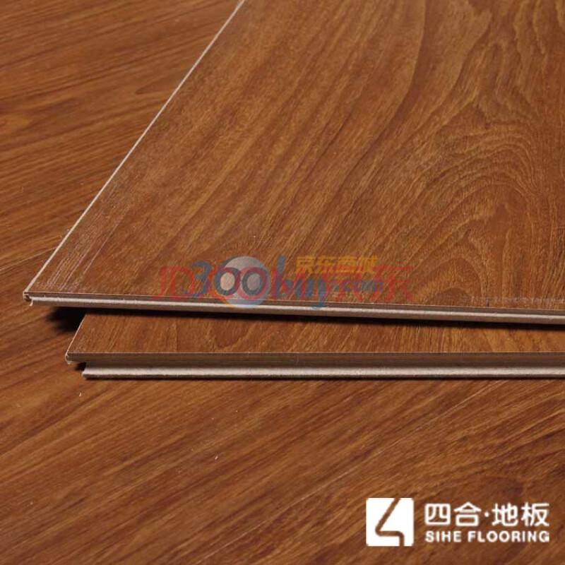 四合 强化复合木地板 欧式风情 柚木自然色7004
