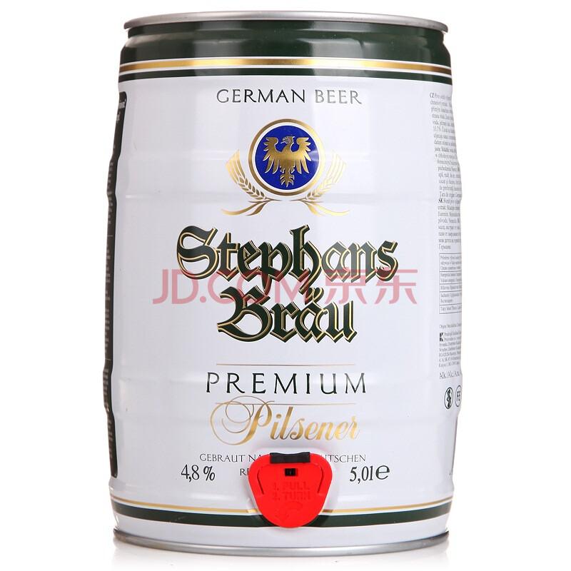 京东 德国 Stephan Braun 斯蒂芬布朗 清啤酒 5L 106元包邮