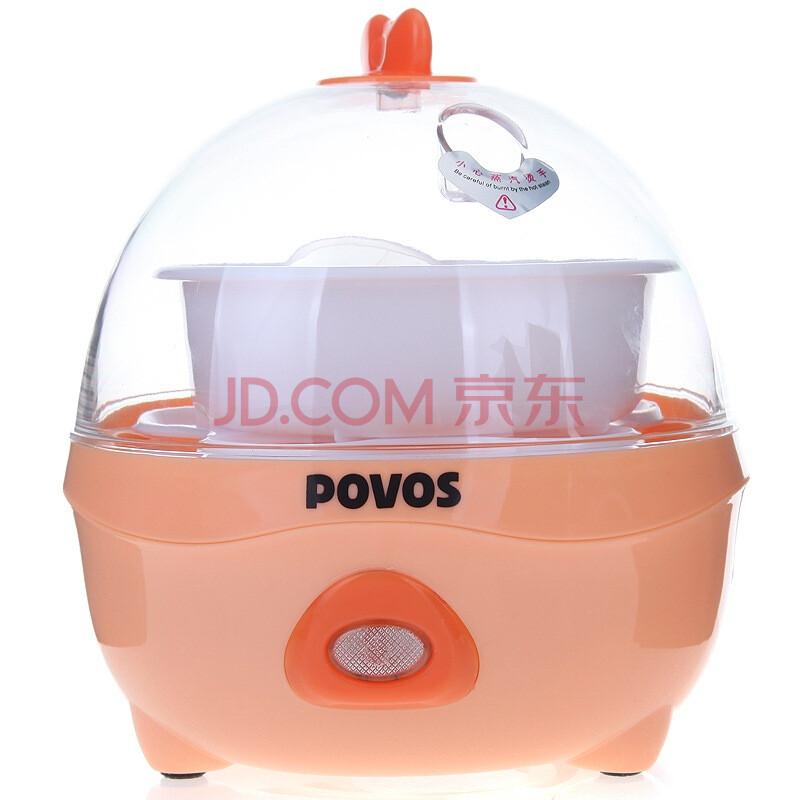 京东 POVOS 奔腾 ZD96 蒸蛋器 (可煮5个蛋) 19元
