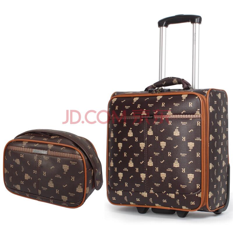 奥米兰奇高档组合皮箱 子母皮箱 16寸套装皮箱 10085 皇冠套装