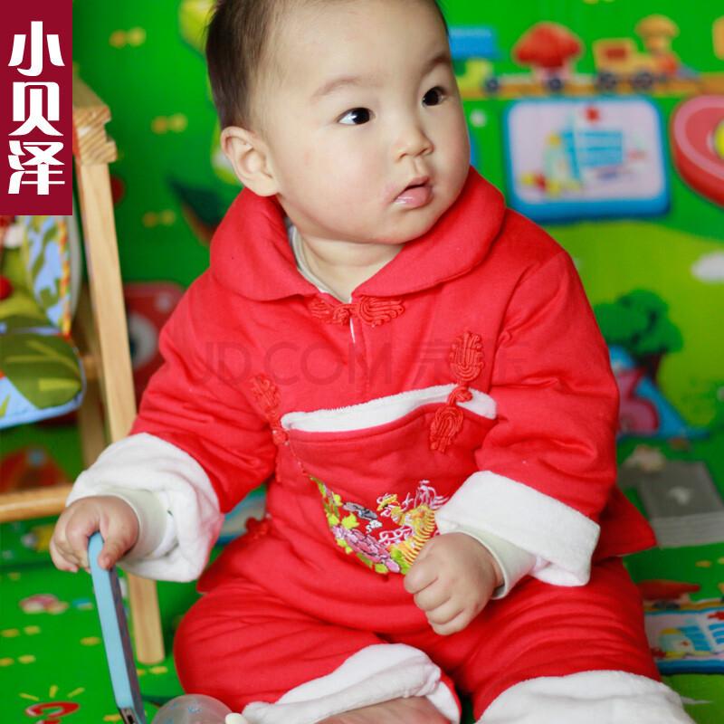 中国风大红儿童唐装