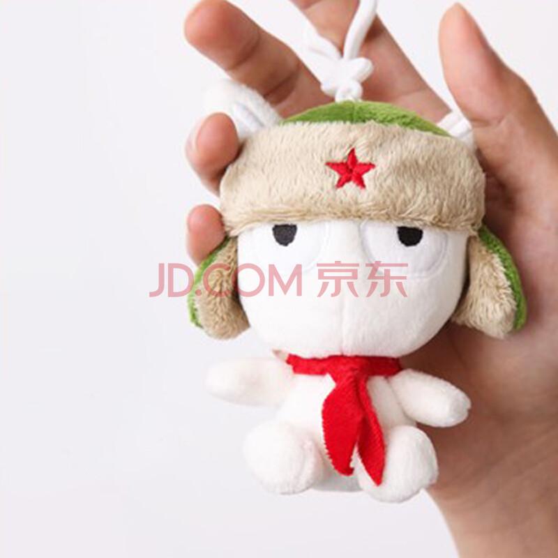 【卡兰朵】雷锋兔智能玩具手机链包包挂链cl-001ym