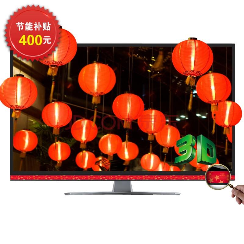 【京东】创维42英寸 偏光式3D液晶电视 2599元包邮