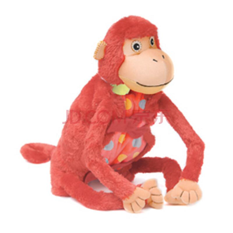 如比zoobies三合一毛绒玩具小号长臂猴