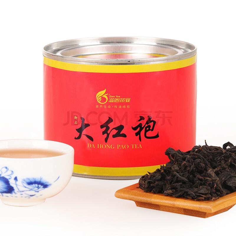 正品御品茶叶 大红袍罐装