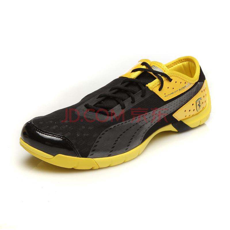 2013新款 彪马PUMA赛车鞋男鞋 法拉利运动鞋30442702 30442703