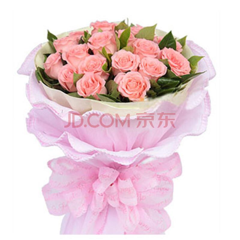 19枝粉玫瑰花束