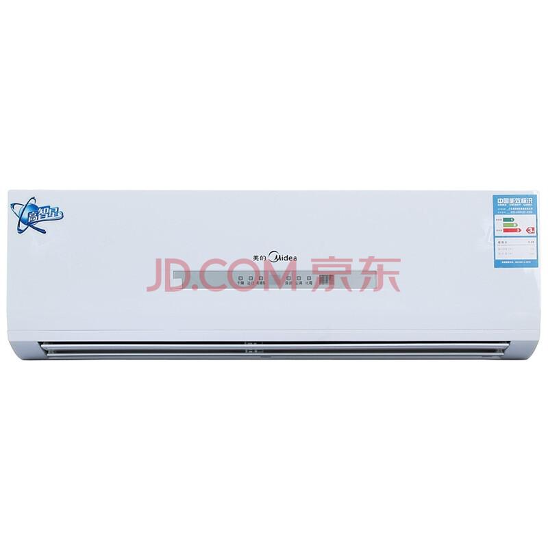 Midea 美的  KFR-26GW/DY-IF(R3) 大1匹 壁挂式家用冷暖定速空调(陶瓷白)