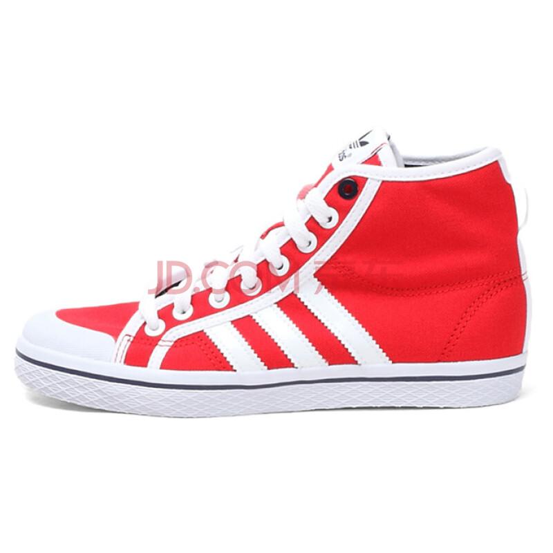 adidas最新款女鞋
