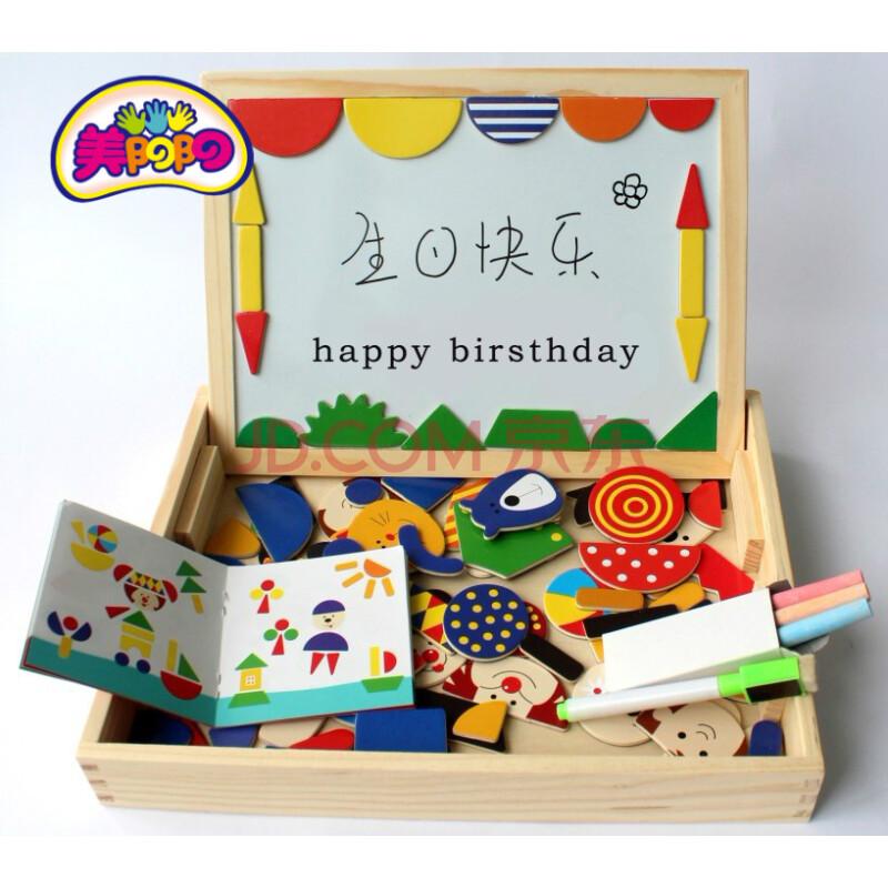 美阳阳儿童拼图益智玩具木质积木幼儿智力画板玩具磁性拼