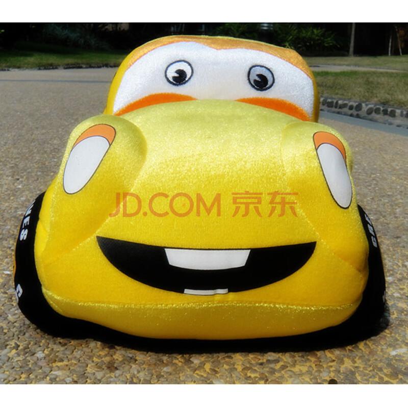 小汽车玩具抱枕