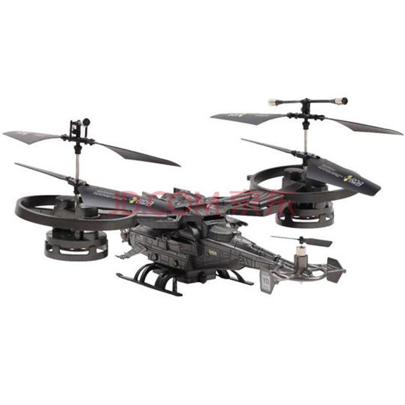 雅得yd-711遥控飞机四通道仿真战斗飞机 航模超大侧飞王 直升机161000