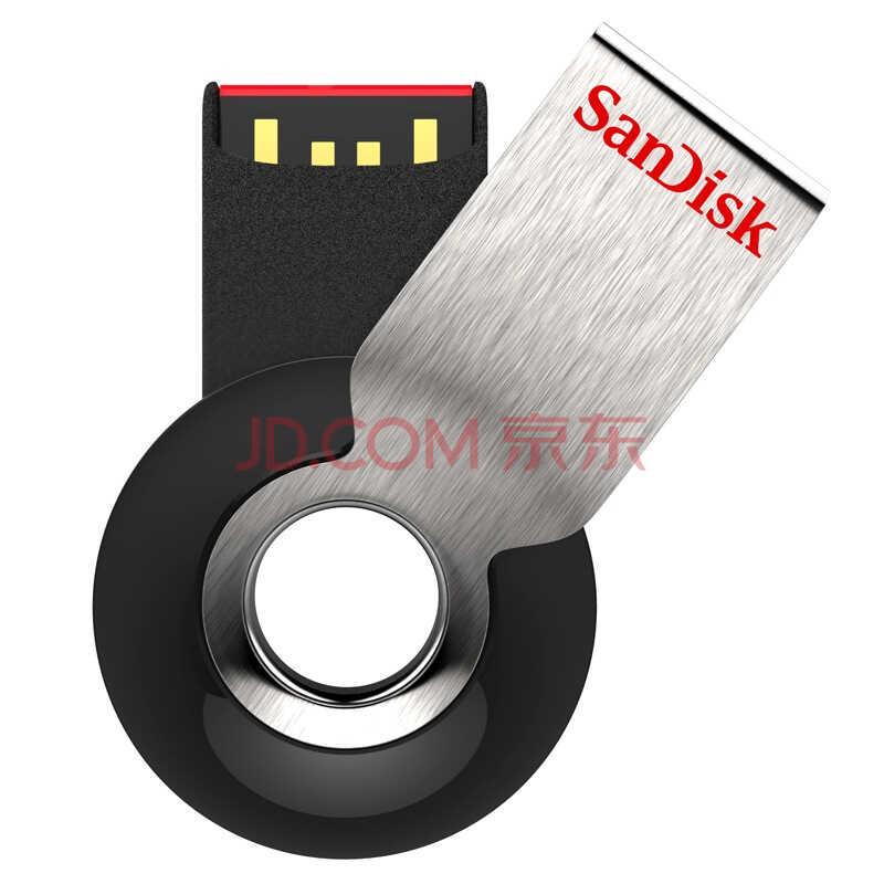 闪迪(SanDisk) 酷轮(CZ58) 8G U盘 银黑