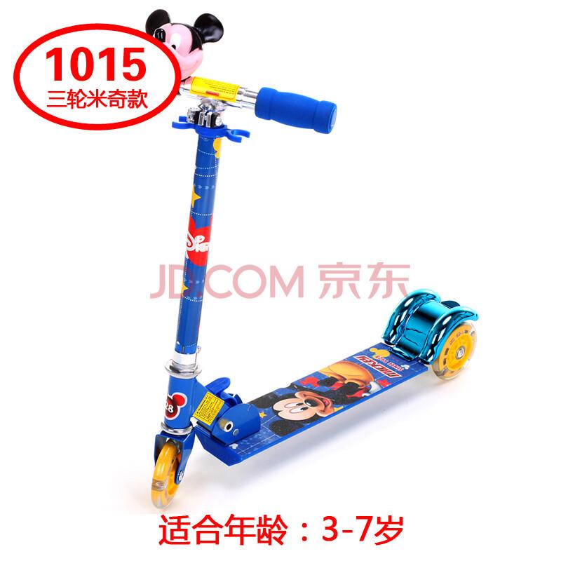 迪士尼二三四轮滑板车儿童踏板车闪光滑滑车轮滑车