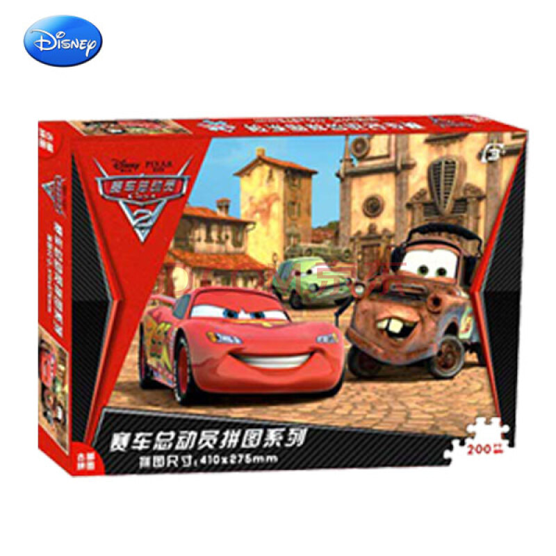 古部迪士尼儿童益智拼图系列--赛车总动员