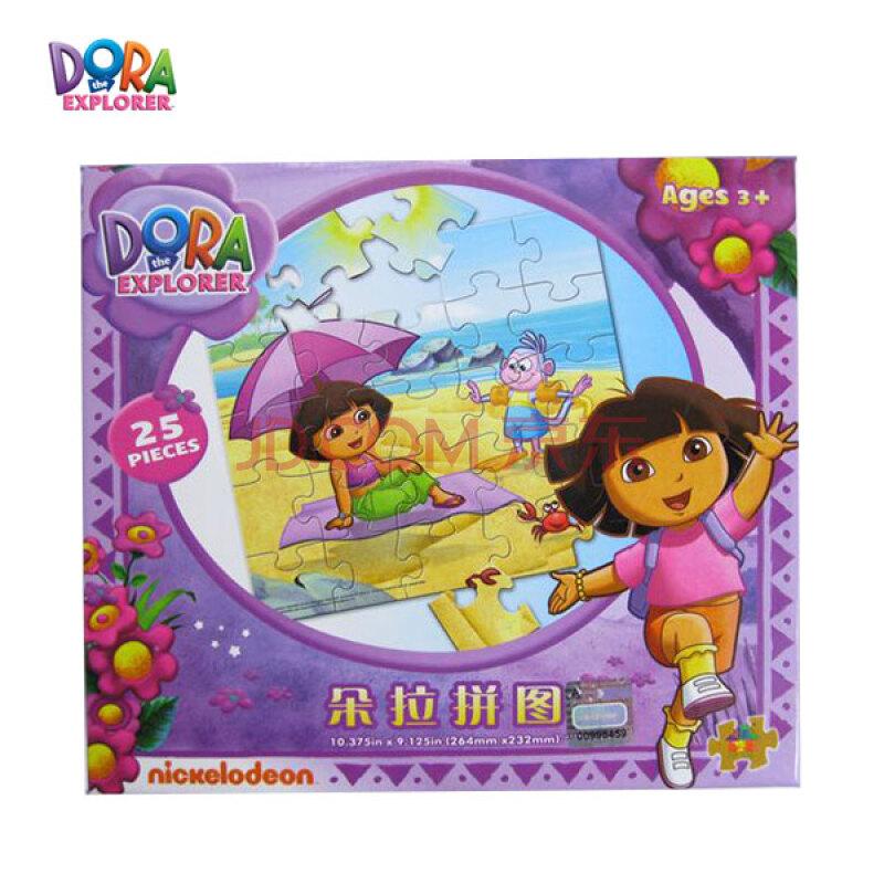【玩具堡】儿童益智拼图