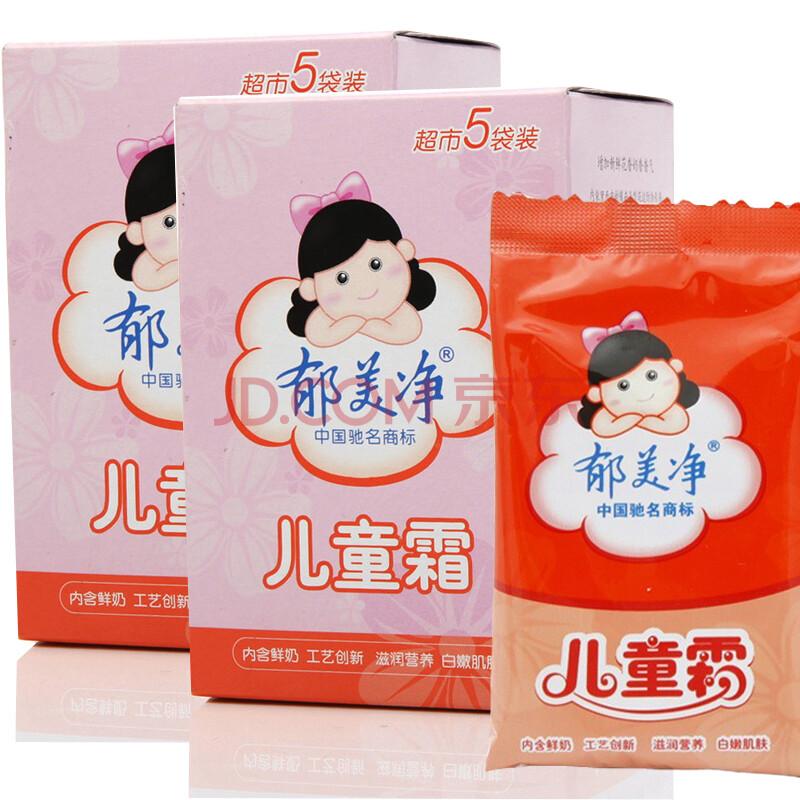 郁美净儿童霜5连包25g*5袋