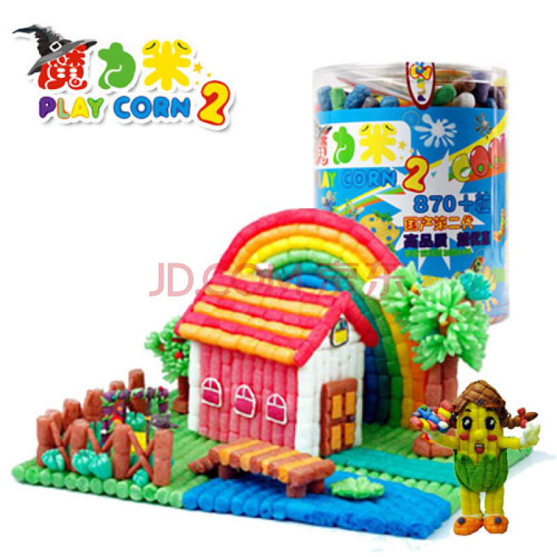 魔法玉米第二代870粒魔力米益智玩具